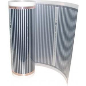Vykurovacia infra fólia GH 205 220W/m2